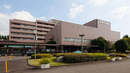 関東中央病院の画像1