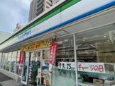 ファミリーマート博多東住吉店