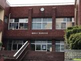 飯塚市立穂波西中学校