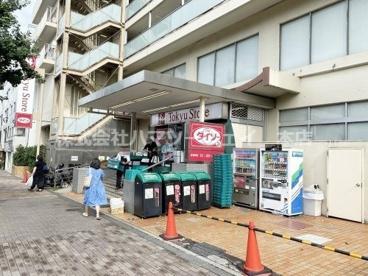 東急ストア清水台店の画像1