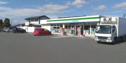 ファミリーマート 高崎吉井町店の画像1