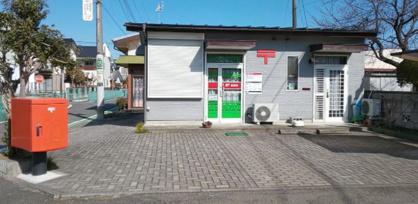 吉井長根簡易郵便局の画像1