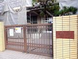 瑞穂小学校