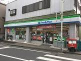 ファミリーマート 立石三丁目店