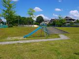 さんだん公園(西登美ヶ丘北街区公園)