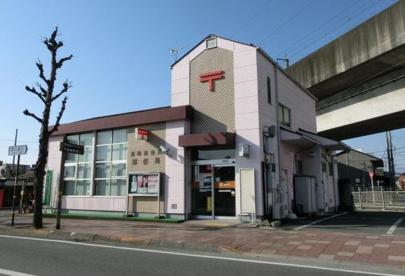 高崎新後閑郵便局の画像1