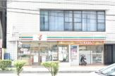 セブンイレブン 横浜浅間下店