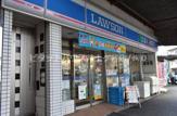 ローソン 横浜浅間下店
