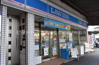ローソン 横浜浅間下店の画像1