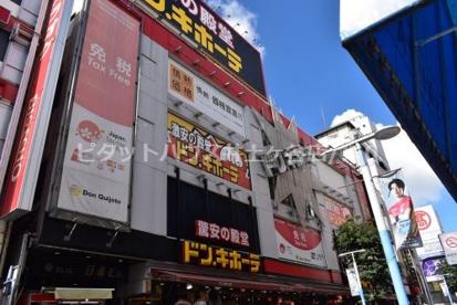 ドン・キホーテ 横浜西口店の画像1