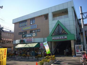 元山駅の画像1