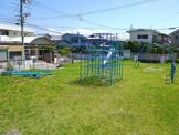 学園緑ヶ丘二丁目街区公園