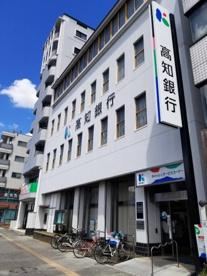 高知銀行西支店の画像1