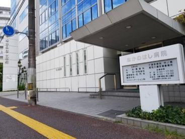 中ノ橋病院の画像1