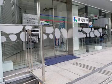 高知銀行本町支店の画像1