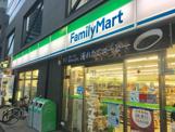 ファミリーマート 篠崎駅南口店