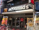 マクドナルド 学芸大店