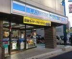 ローソン新宿1丁目店