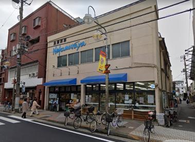 中村屋松江店の画像1