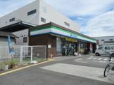 ファミリーマート 東大阪加納店