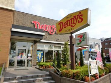 Denny's(デニーズ) 小茂根店の画像1