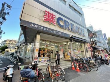 クリエイトSD 弘明寺観音通り店の画像1