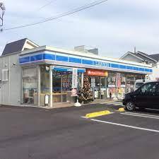 ローソン 八王子散田町四丁目店の画像1