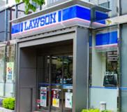 ローソン 飯田橋三丁目店
