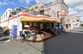 マルシゲ 酉島店