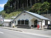 葛川郵便局