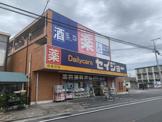 デイリーケアセイジョー 美女木店