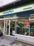 ファミリーマート 新宿御苑駅西店