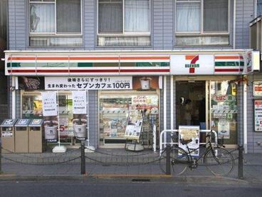セブンイレブン 八幡山駅北口店の画像1