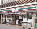セブン-イレブン 豊島地蔵通り店