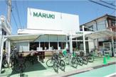 マルキ 小倉店