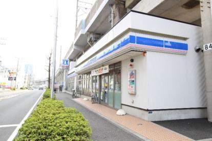 ローソン 上小田中6丁目店の画像1