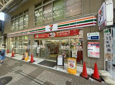 セブンイレブン 横浜弘明寺町店の画像1