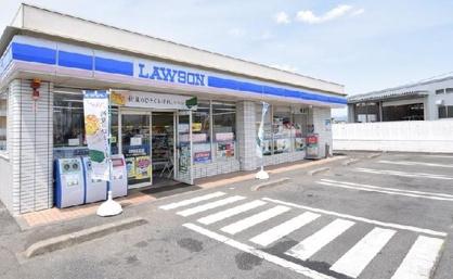 ローソン 高崎小八木町店の画像1