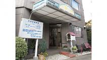 愛川どうぶつ診療センター
