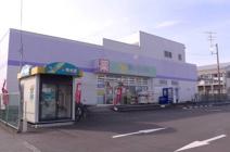 Welpark(ウェルパーク) 愛川春日台店