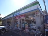 ファミリーマート 門真三ツ島三丁目店