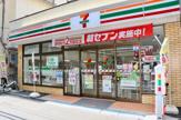 セブンイレブン浅草橋店