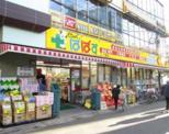 ぱぱす薬局 月島店