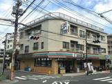 セブンイレブン川崎神地店