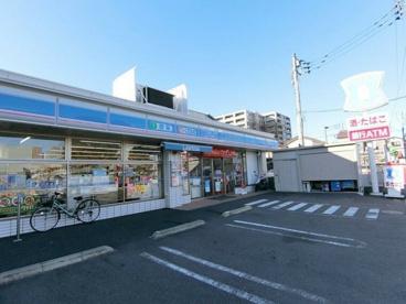 ローソン 井田三舞町店の画像1