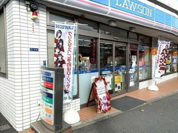 ローソン 上小田中1丁目店の画像1