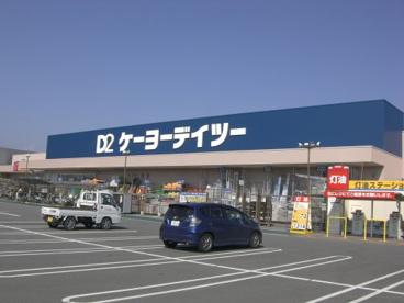 ケーヨーデイツー竜王店の画像1