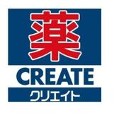 クリエイトSD(エス・ディー) 練馬石神井台店