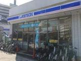 ローソン 岸里駅前店