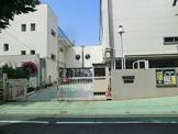 渋谷区立鳩森小学校